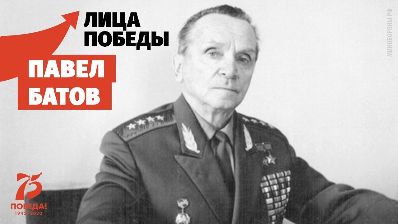 «Чувствую гордость»: дочь генерала Батова рассказала, как он готовился к Параду Победы 1945 года