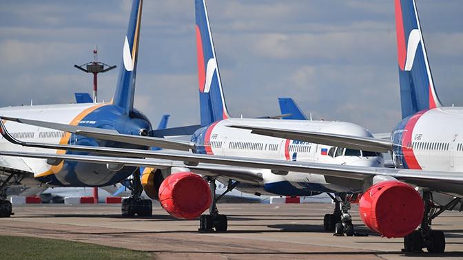 СМИ: Росавиация предложила возобновить международные полеты