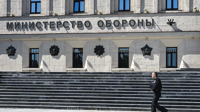 Минобороны РФ сэкономило почти 4 млрд бюджетных средств благодаря решениям в сфере ЖКУ