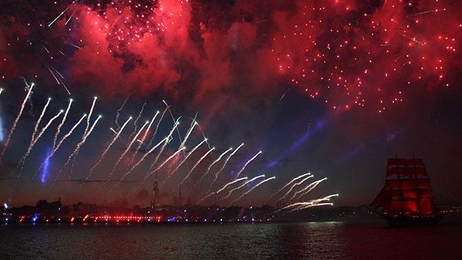Праздник «Алые паруса» в Петербурге стал завершением Всероссийского выпускного вечера