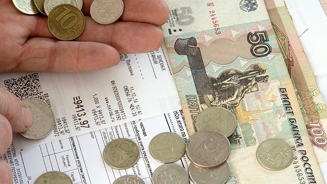С 1 июля в России увеличивается плата за услуги ЖХК