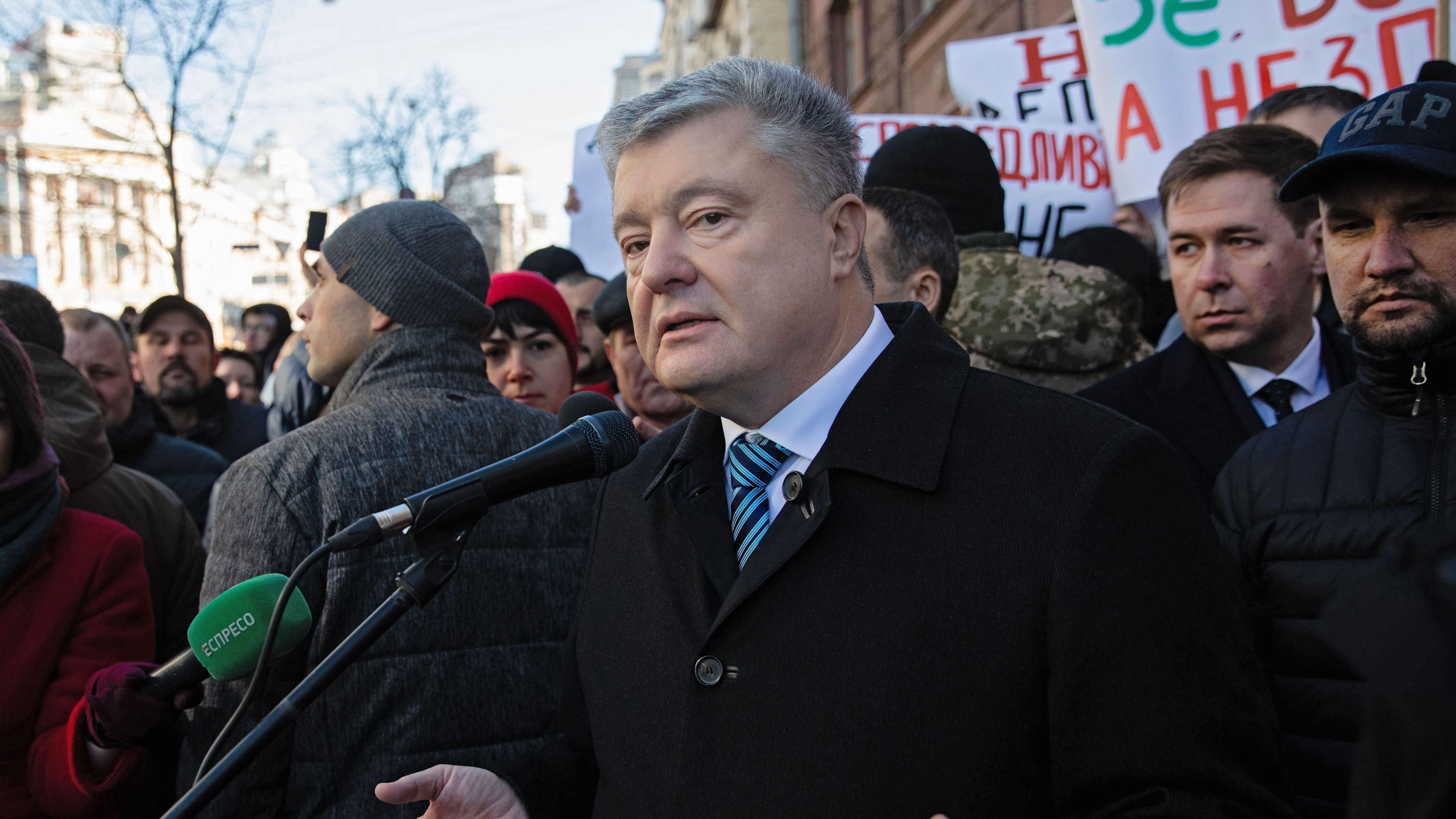Против Порошенко возбудили 24 уголовных дела