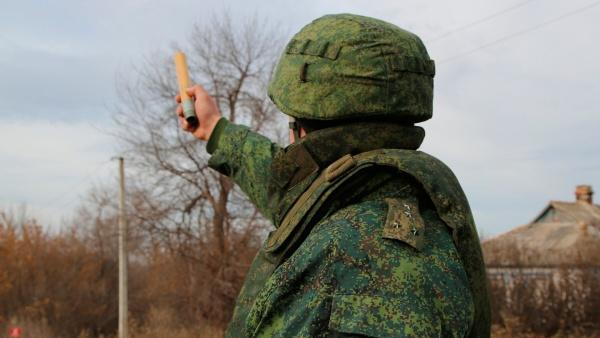 На Украине заявили о боязни возвращения Донбасса