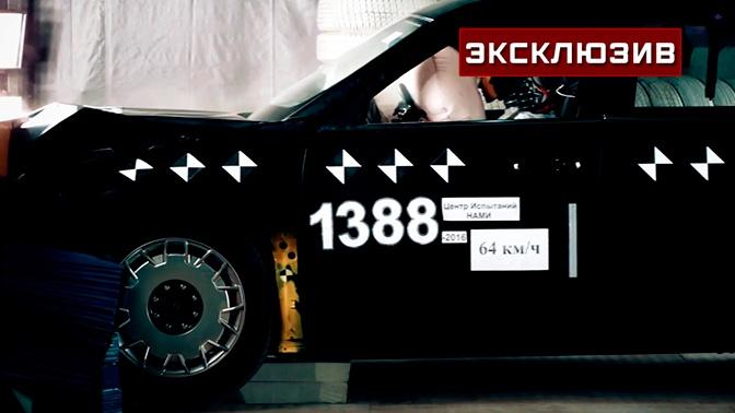 Капот всмятку: опубликованы уникальные кадры краш-теста автомобиля Aurus