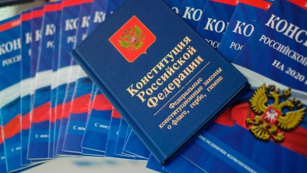 Путин заявил об укреплении российской государственности благодаря принятию поправок в Конституцию
