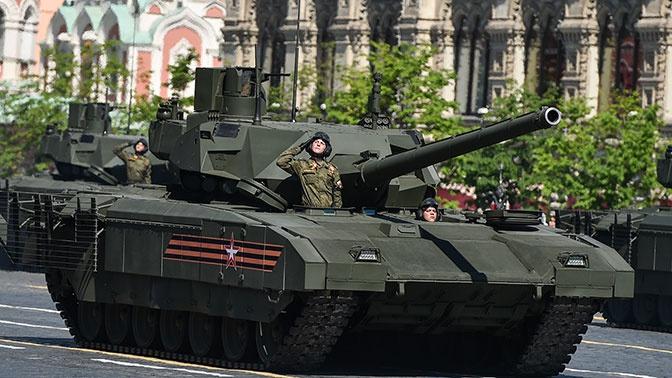 Россия готовит танк «Армата» к поставкам на экспорт