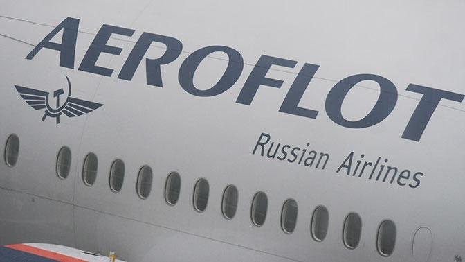 «Аэрофлот» планирует восстановить перевозки до уровня 2019 года к декабрю
