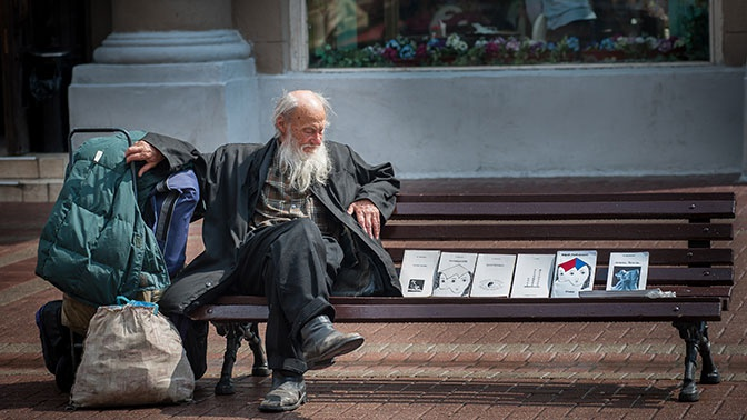 В России снизился уровень крайней бедности