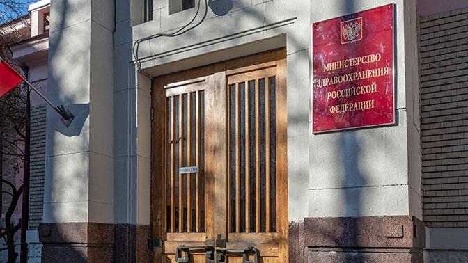 Кабмин РФ обсудит выделение средств сотрудникам Минздрава, помогающим бороться с коронавирусом