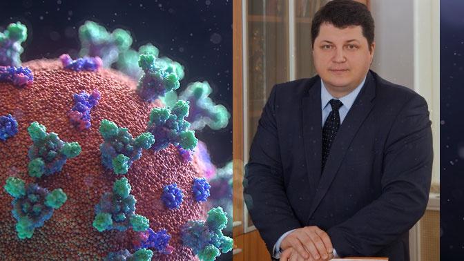 Глава минздрава Астраханской области заразился COVID-19