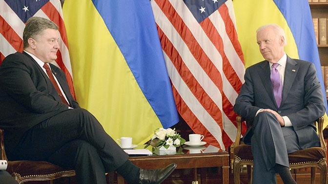 В Киеве опубликовали «разговор» Байдена и Порошенко о «диверсии» в Крыму