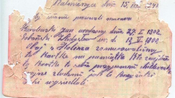 Послание потомкам: в Польше нашли письмо нацистских рабов времен Второй мировой