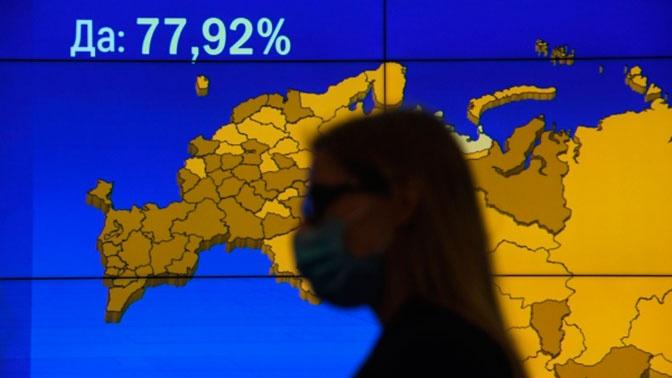 Путин оценил организацию голосования по поправкам в Конституцию