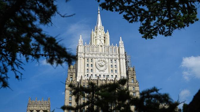 МИД: Москва будет реагировать на фейки и попытки вмешательства во внутренние дела РФ