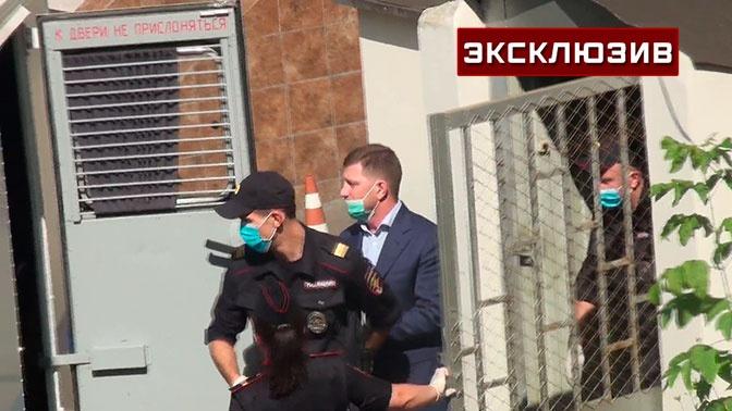 Фургала увезли из суда в СИЗО: видео