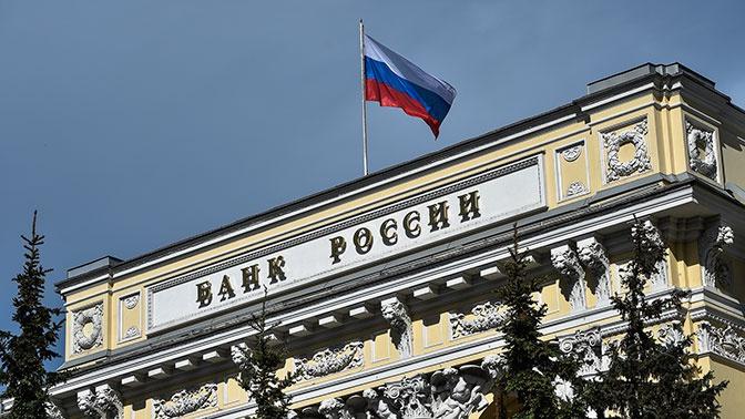 ЦБ РФ рассказал, сколько заемщиков пожаловались на банки из-за кредитных каникул