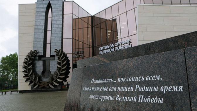 «Уникальный музей»: глава Белгородской области об экспозиции на месте танковой битвы под Прохоровкой