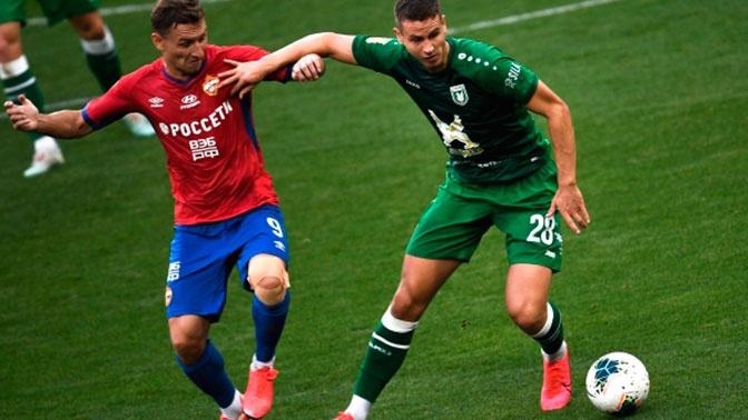 ЦСКА и «Рубин» сыграли вничью в матче РПЛ