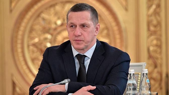 Вице-премьер Трутнев объяснил приезд в Хабаровск