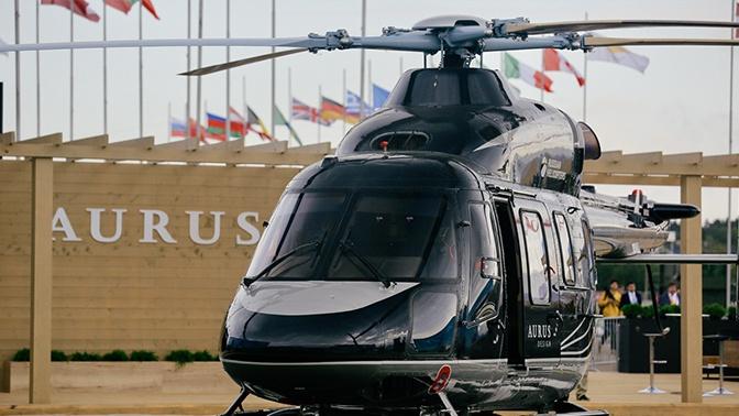 Поставки вертолетов класса люкс «Ансат Aurus» могут начаться в 2020 году