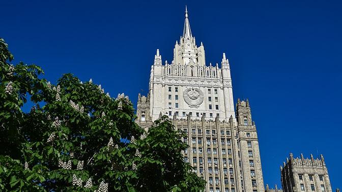 В МИД РФ назвали бездоказательными заявления Лондона о вмешательстве Москвы в британские выборы