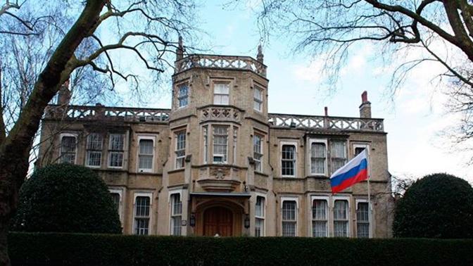 «Пропагандистский шаг»: в посольстве РФ оценили обвинения Лондона в кибератаках