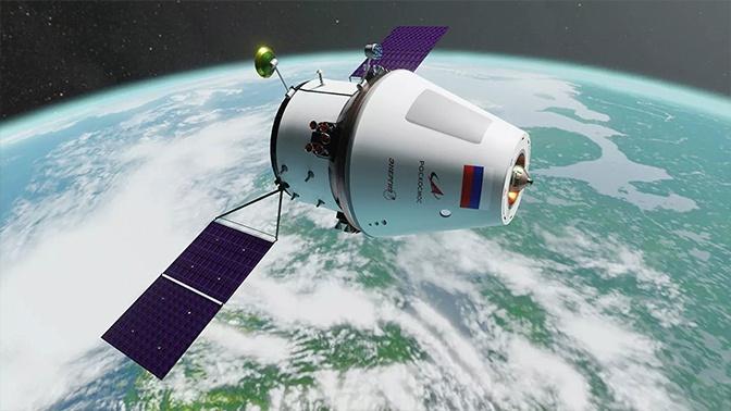 Обозначены сроки запуска корабля «Орел» с космодрома Восточный
