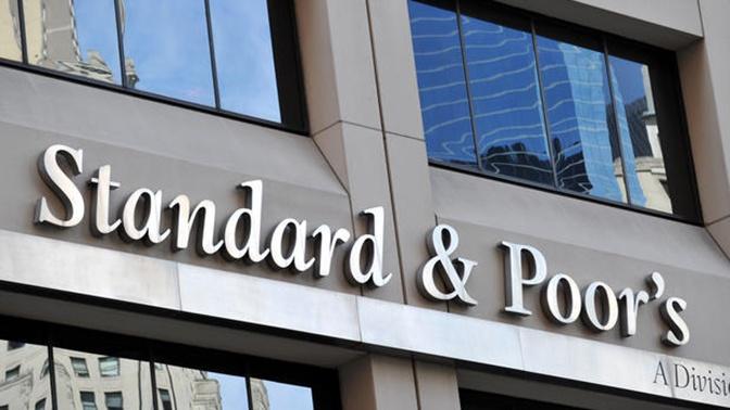 S&P подтвердило экономический рейтинг России со стабильным прогнозом