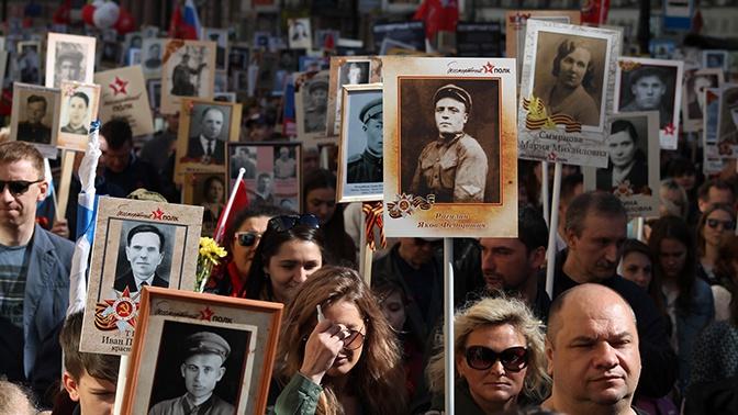 Путин согласился перенести акцию «Бессмертный полк» на 2021 год