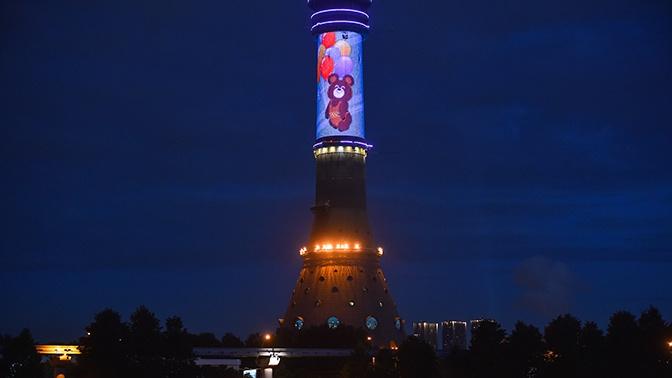 На Останкинской башне появился знаменитый символ Олимпиады-1980