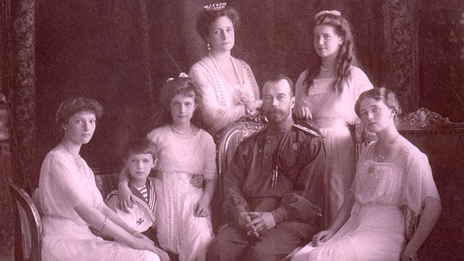 Убийцы семьи Романовых пытались уничтожить их тела серной кислотой