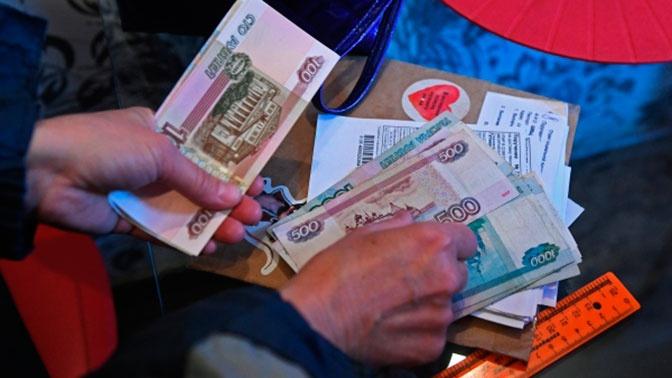 В ПФР рассказали о порядке назначения пенсий