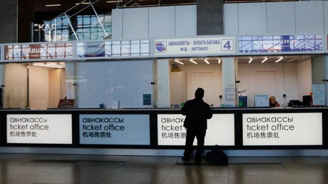 Минтранс объяснил порядок возврата авиабилетов