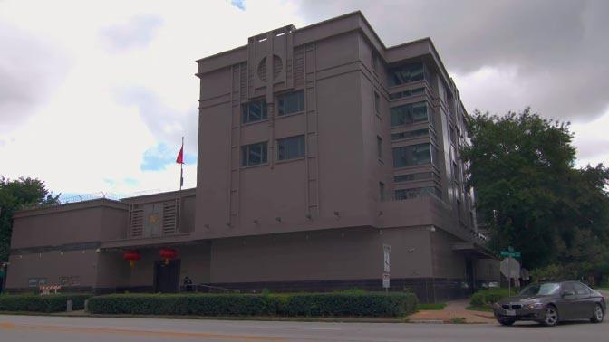 СМИ: китайские дипломаты покинули генконсульство в Хьюстоне
