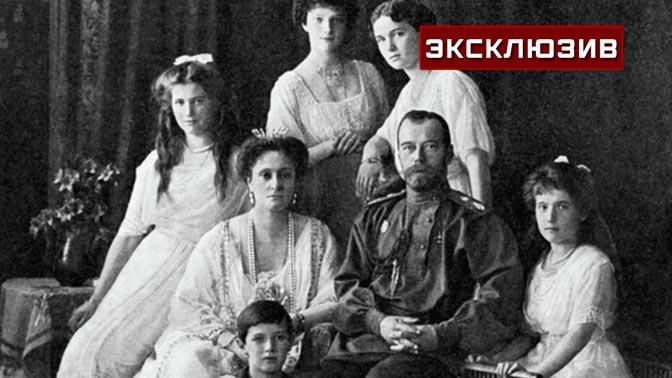 Вопрос со столетней историей: Петренко рассказала о ходе расследования дела Романовых