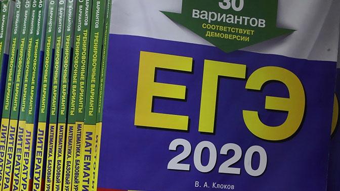 Школьник из Костромы сдал ЕГЭ на 400 баллов