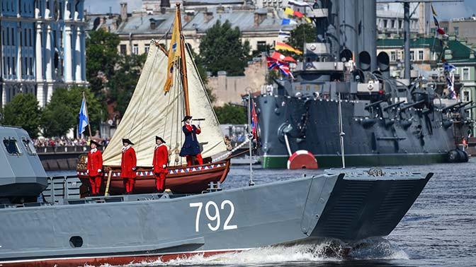 Грандиозный праздник: кадры парада на День ВМФ в Санкт-Петербурге