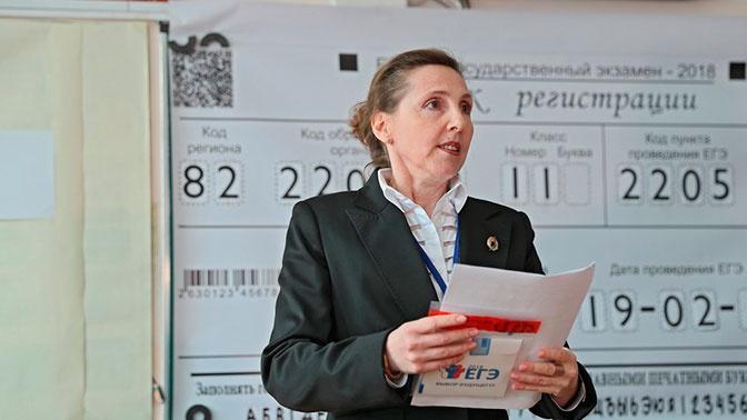 Глава Минпросаещения оценил результаты проведения ЕГЭ в условиях пандемии