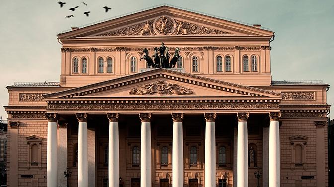 Эксперты оценили финансовые потери Большого театра из-за непроданных билетов