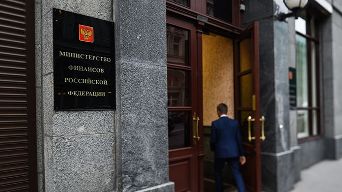 СМИ узнали о предложении Минфина перечислять конфискованные средства в ПФР
