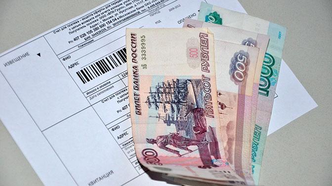 Более 9 млрд рублей перераспределят между регионами России на льготы по оплате ЖКХ