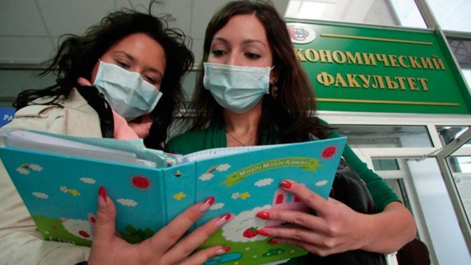 Роспотребнадзор обязал преподавателей и студентов носить маски