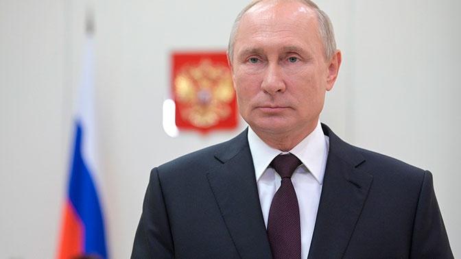 Путин подписал закон о приравнивании отчуждения территорий РФ к экстремизму