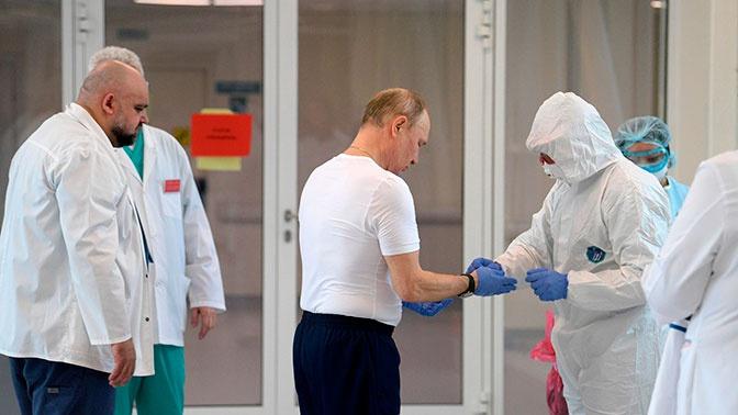 Главврач Коммунарки рассказал, как Путина не узнали сотрудники больницы