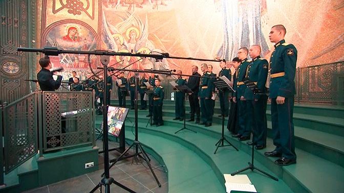 В честь 320-летия: в Главном храме ВС РФ прозвучал Гимн Тыла