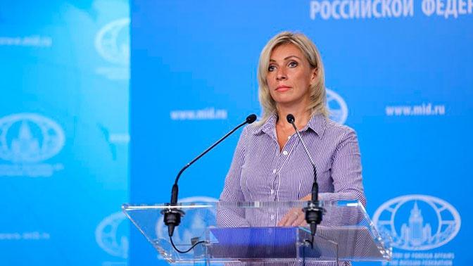 Захарова ответила на заявления Кравчука о Минских соглашениях