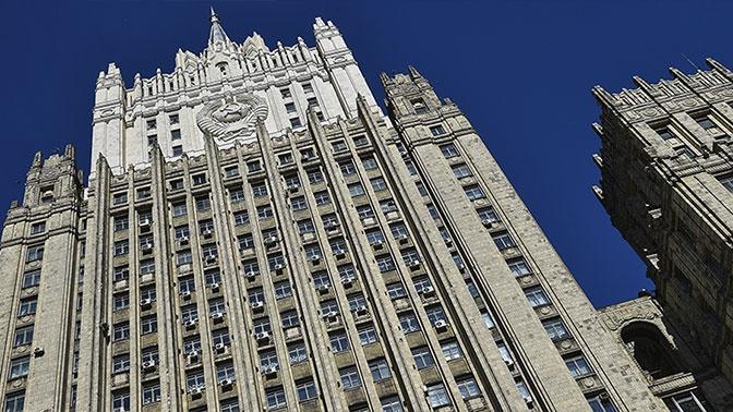 Россия предупредила о наступлении «киберхаоса» из-за новых санкций ЕС