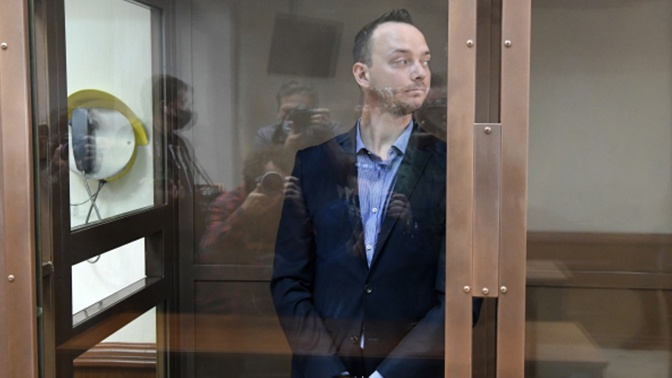 ФСБ: дело Сафронова не имеет отношения к его журналистской деятельности