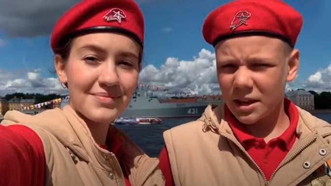 Юнкоры «Юнармии» показали свой первый репортаж с Главного военно-морского парада