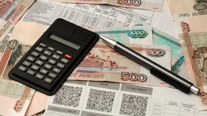 В России предложили увеличить скидки на услуги ЖКХ для ряда семей